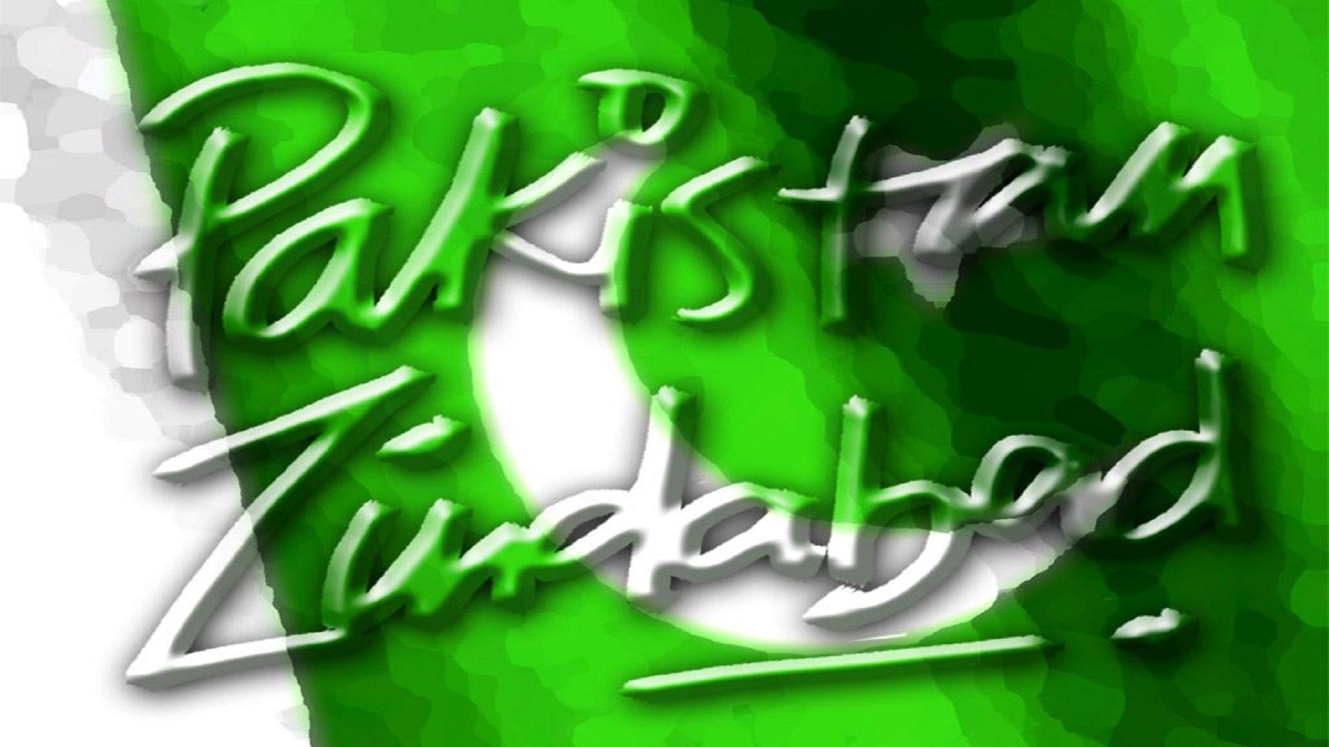 pakistani-flag-back-wallpapers-free-hd