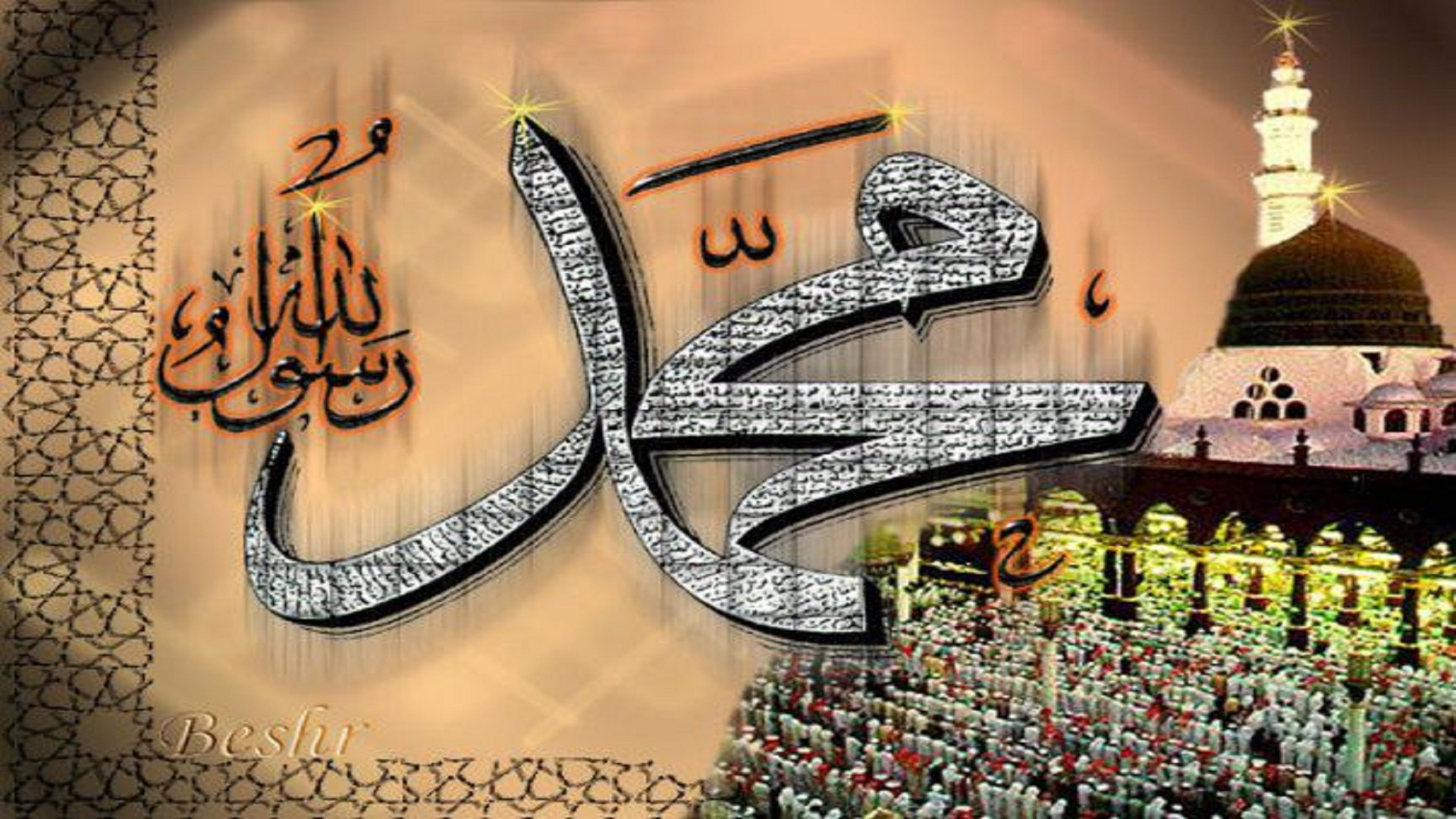 Beautiful-Muhammad-Pbuh-Wallpapers-Hd-For-Desktop-Free -7426