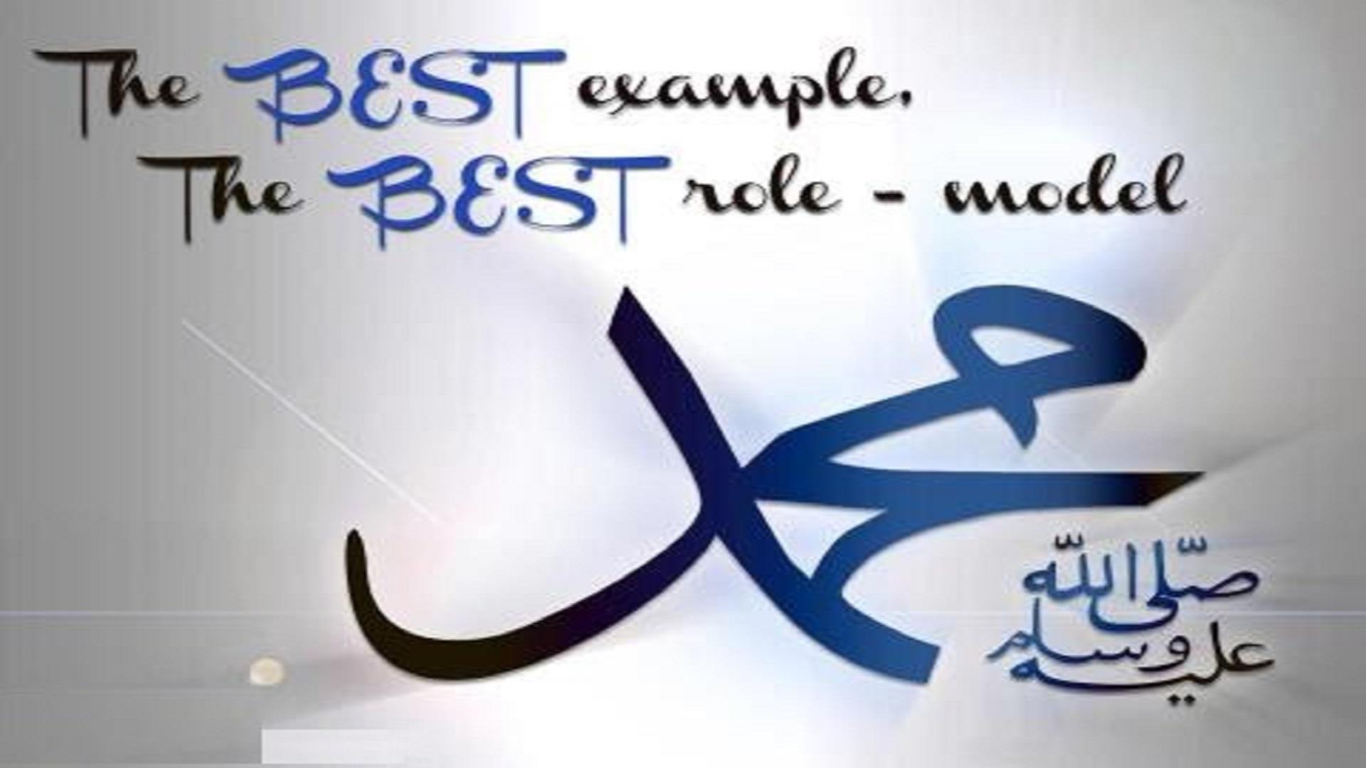 Free download islamic history and islamic wallpaper latest eid.