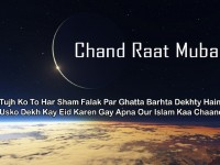 Chaand Raat Mubarak -free-hd-wallpapers
