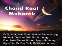 Chaand Raat Shayari In Hindi SMS With Pictures-free-hd-wallpapers