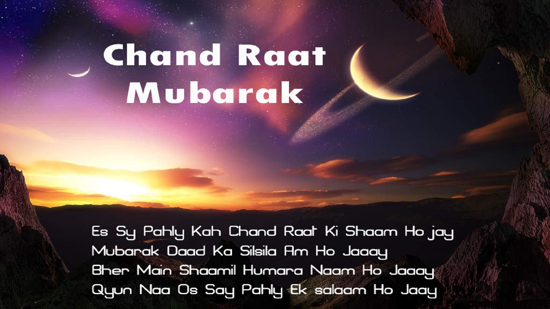 Chaand Raat Shayari In Hindi Sms With Pictures Free Hd Wallpapers