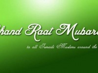 Chand-Raat-Mubarak-Wallpapers-free-hd-for-desktop