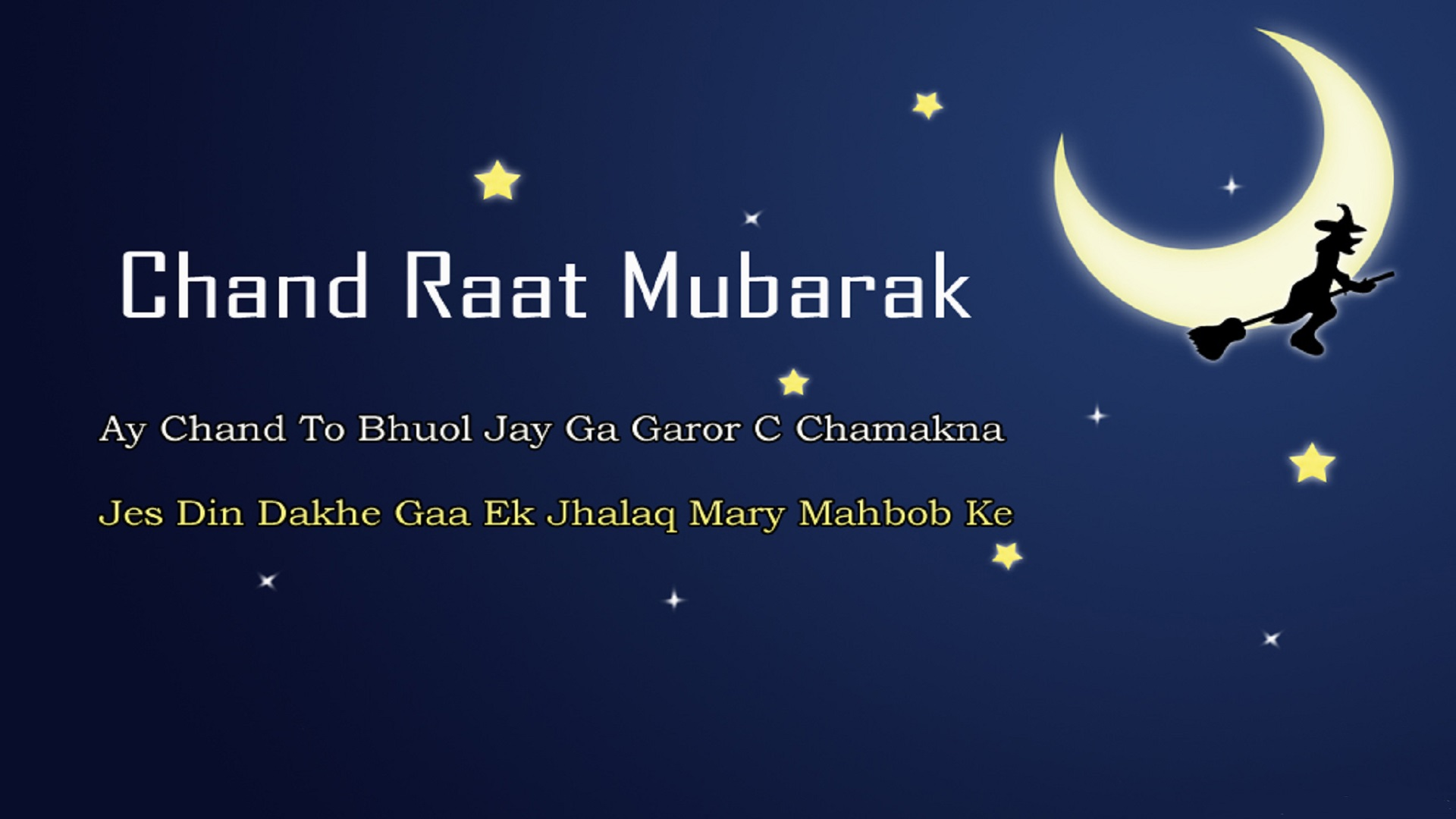 Chand Raat Mubarak Free Hd Wallpapers For Desktop on funny status quotes