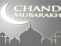Eid-Chand-raat-Mubarak-free-hd-wallpapers