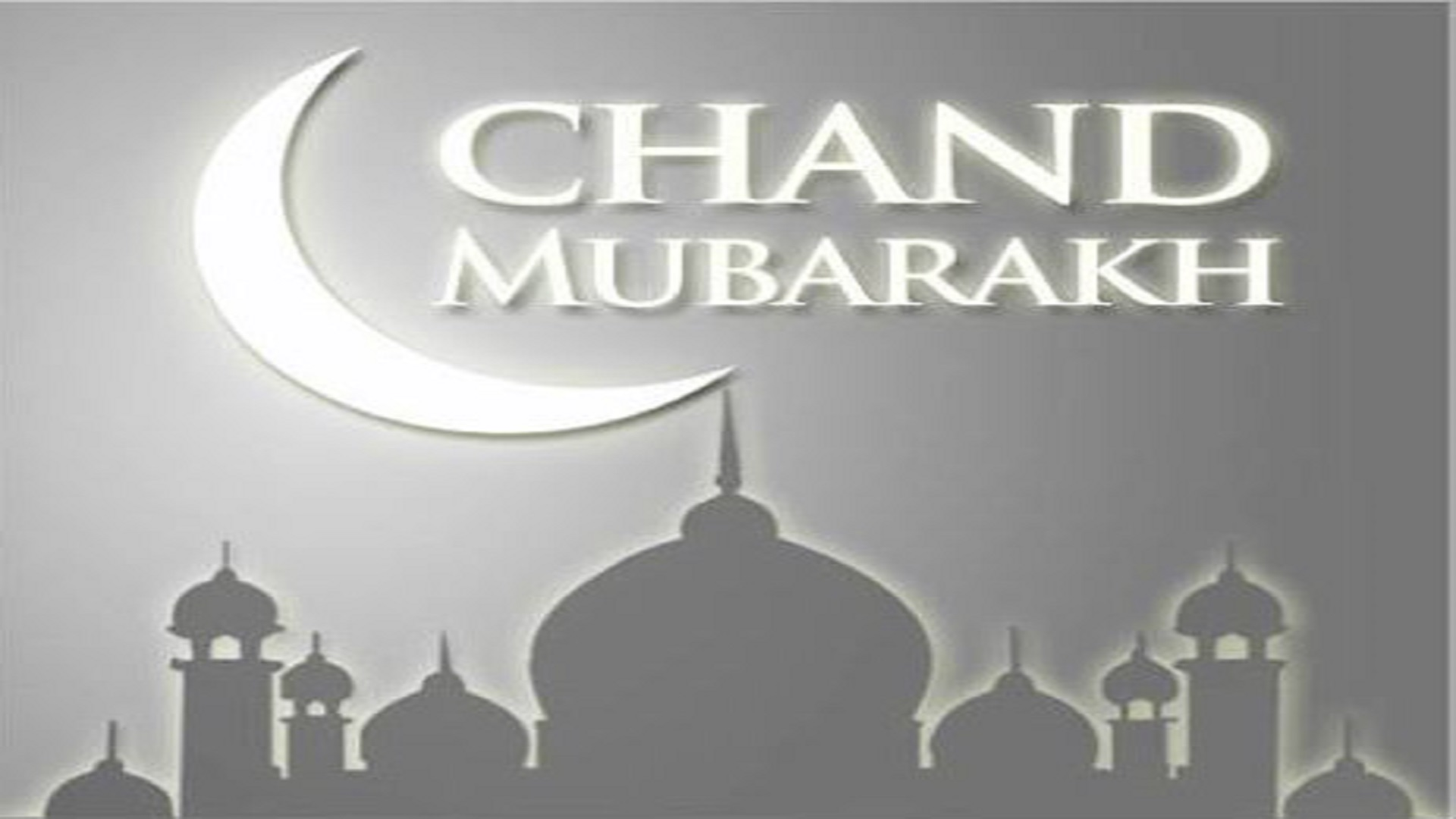 Eid Chand Raat Mubarak Free Hd Wallpapers Hd Wallpaper
