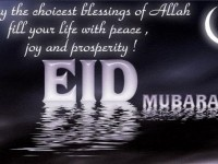 Eid-Mubarak-Greeting-Cards-Wallpapers-free-hd-for-desktop