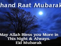 Eid-Ul-Adha-Chand-Raat-Mubarak-free-hd-wallpapersa