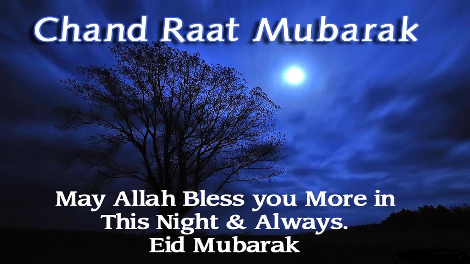 Eid-Ul-Adha-Chand-Raat-Mubarak-free-hd-wallpapersa