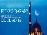 Eid_Ul_Adha_Eid_ul_Adha_free-hd-wallpapers
