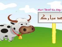 Happy-Eid-ul-Adha-free-hd-wallpapers