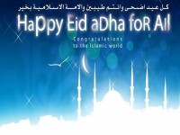 Happy_Eid_Ul_Adha_Eid_ul_Adha_free-hd-wallpapers