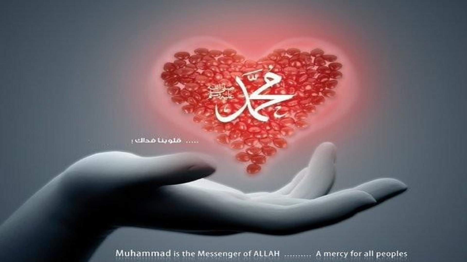 Latest-Beautiful-Muhammad-S.A.W-Name's-Wallpapers-free-for-desktop