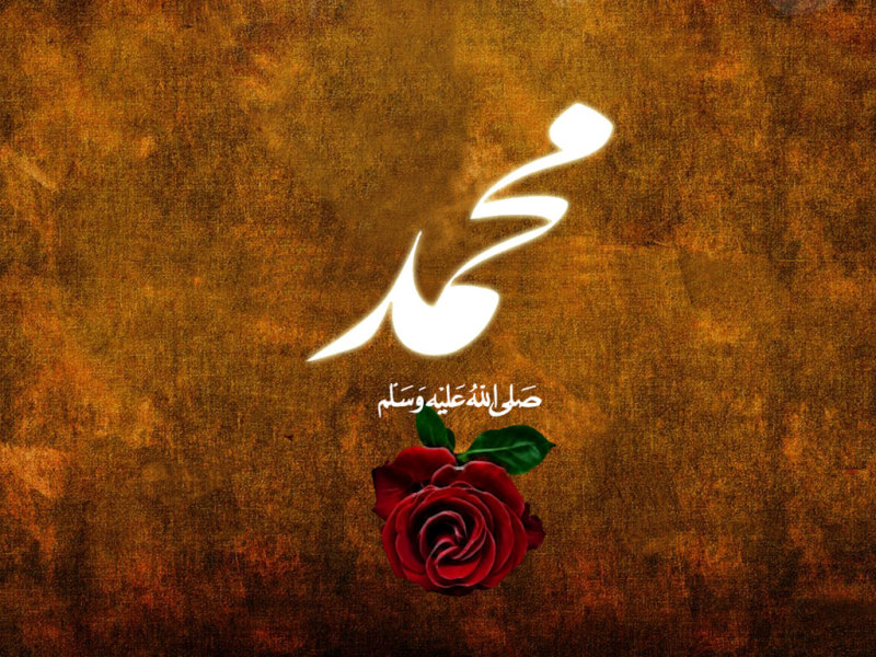 Muhammad-S.A.W-Name-hd-wallpaper-free-hd-for-desktop