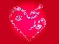 Muhammad SAW HD Wallpaper -free-hd-for-desktop