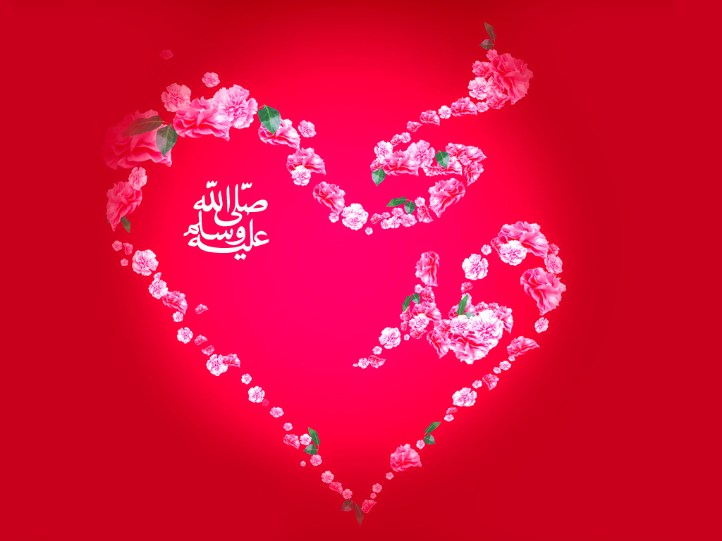 Muhammad SAW HD Wallpaper -free-hd-for-desktop