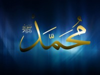 Muhammad-SAW-Islamic-Wallpaper-free-hd-for-desktop