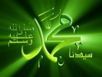 Muhammad(PBUH)-free-hd-wallpapers-for-desktop