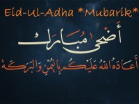 adha_mubarak_free-hd-wallpapers-for-desktop