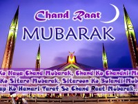 chand-raat-eid-msg-sms-text-free-hd-wallpapers