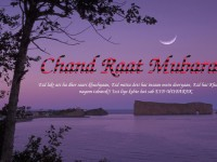 chand-raat-wallpapers-free-hd