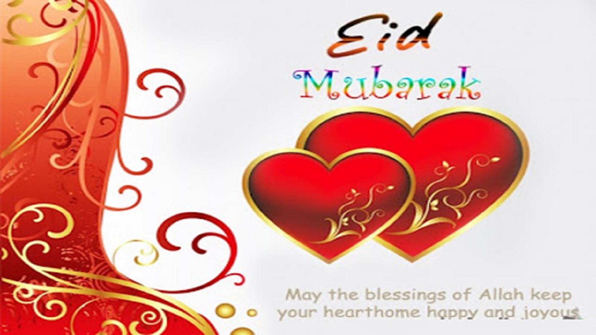 eid-mubarik-hd-free-wallpapers