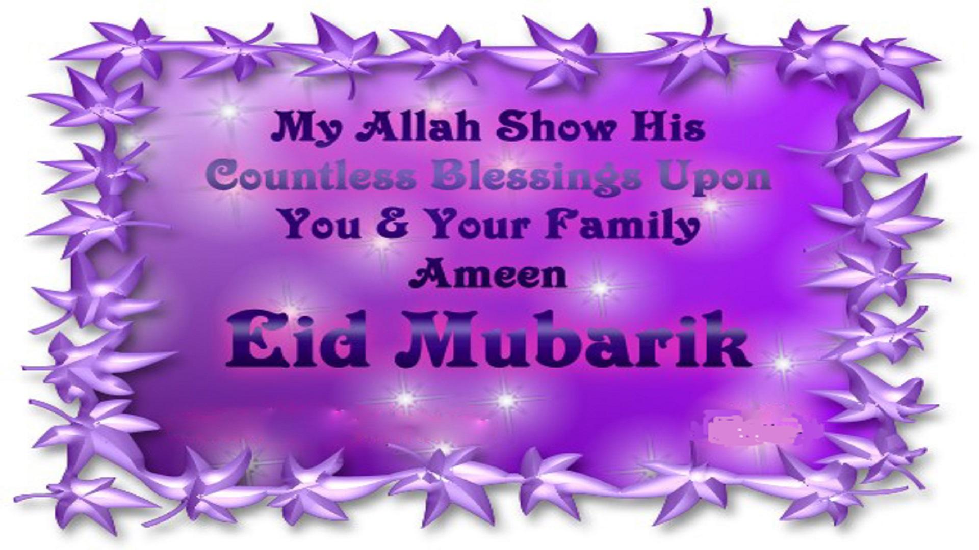 Eid Special Free Hd Wallpapers Eid Mubarik Hd Wallpaper