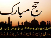Eid-ul-adha mubarak wallpapers free wallpaper