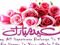 eid-ul-adha-wallpapers-free-hd