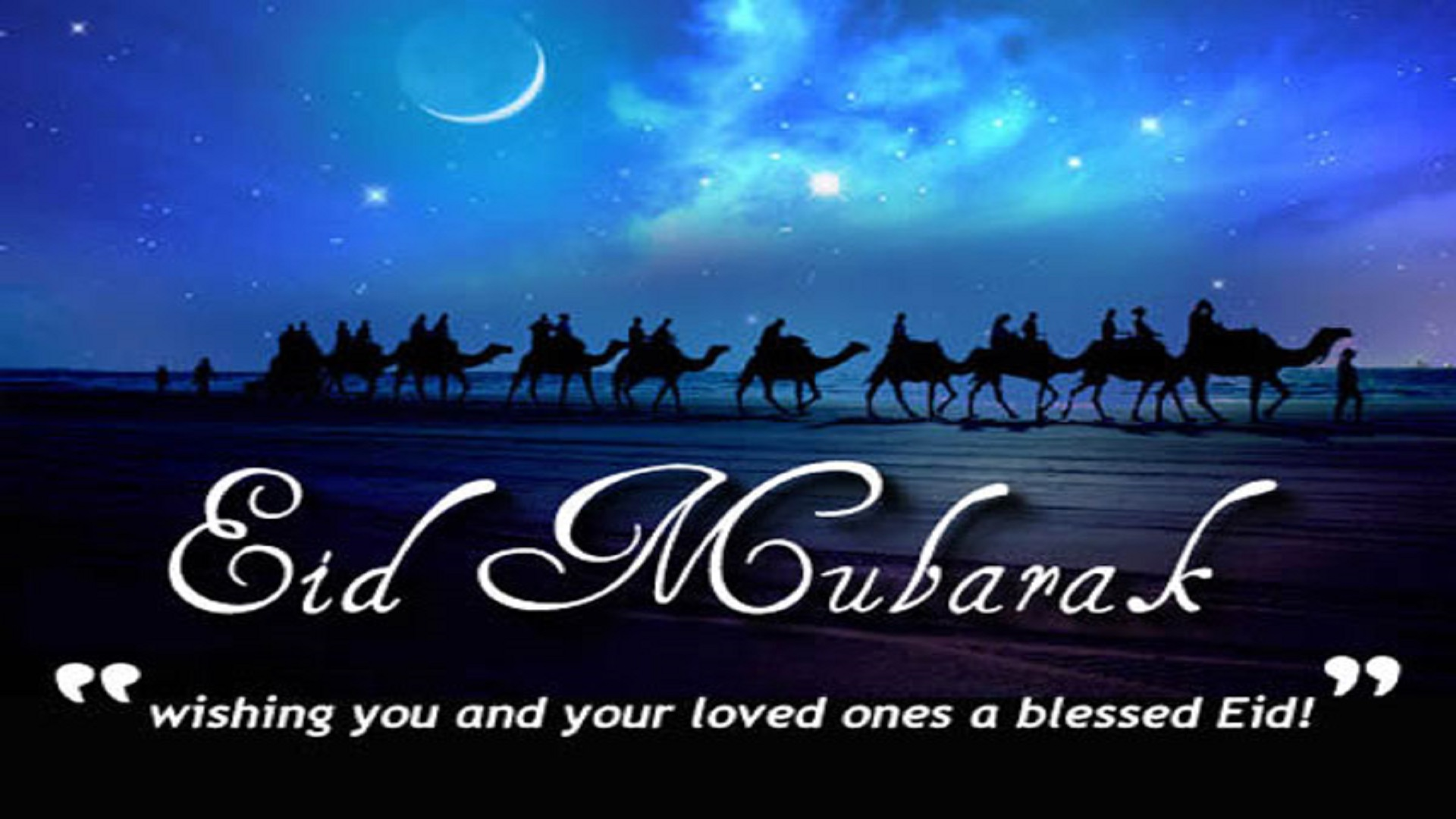 Eid Ul Fitr Wallpapers Greetings Free Hd