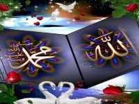 islamic-free-so-nice-hd-wallpapers-for-desktop
