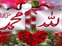 islamic_free-hd-wallpapers-for-desktop