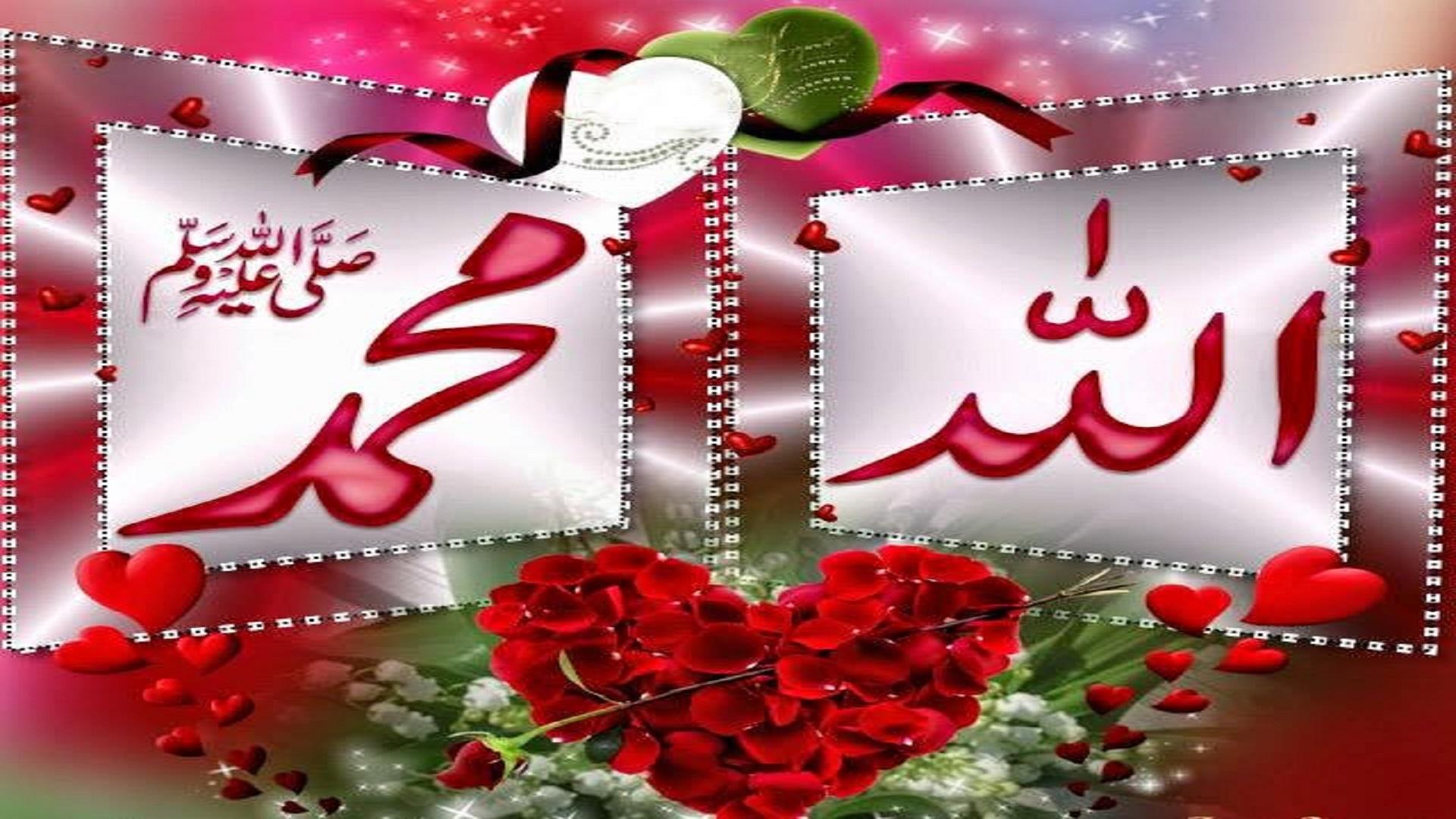 Islamic Free Hd Wallpapers For Desktop Hd Wallpaper