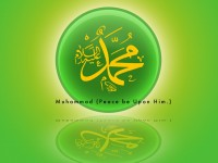 muhammad_pak-hd-wallpapers-free-for-desktop