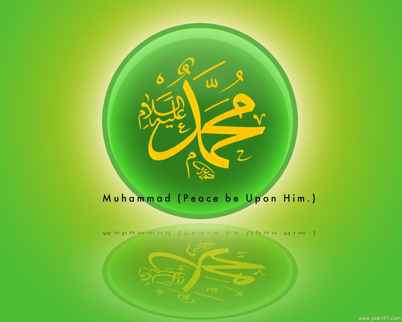 Muhammad Pak Hd Wallpapers Free For Desktop Hd Wallpaper