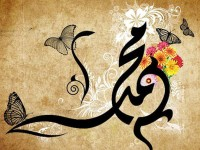 name_of_muhammad_wallpaper-free_hd_desktop-download