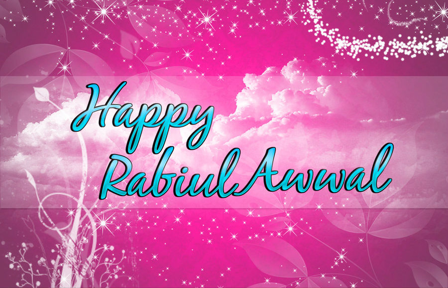 12 Rabi ul Awal hd 2015 free Wallpaper