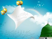 12 Rabi ul Awwal Photos 2015 free hd wallpapers
