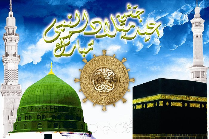 12 Rabi Ul Awal Free Hd Wallpapers Mubarik  HD Wallpaper