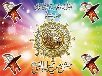 12 rabi ul awal hd free wallpapers for desktop