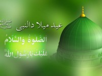 12 rabi ul awal hd free wallpapers for desktops