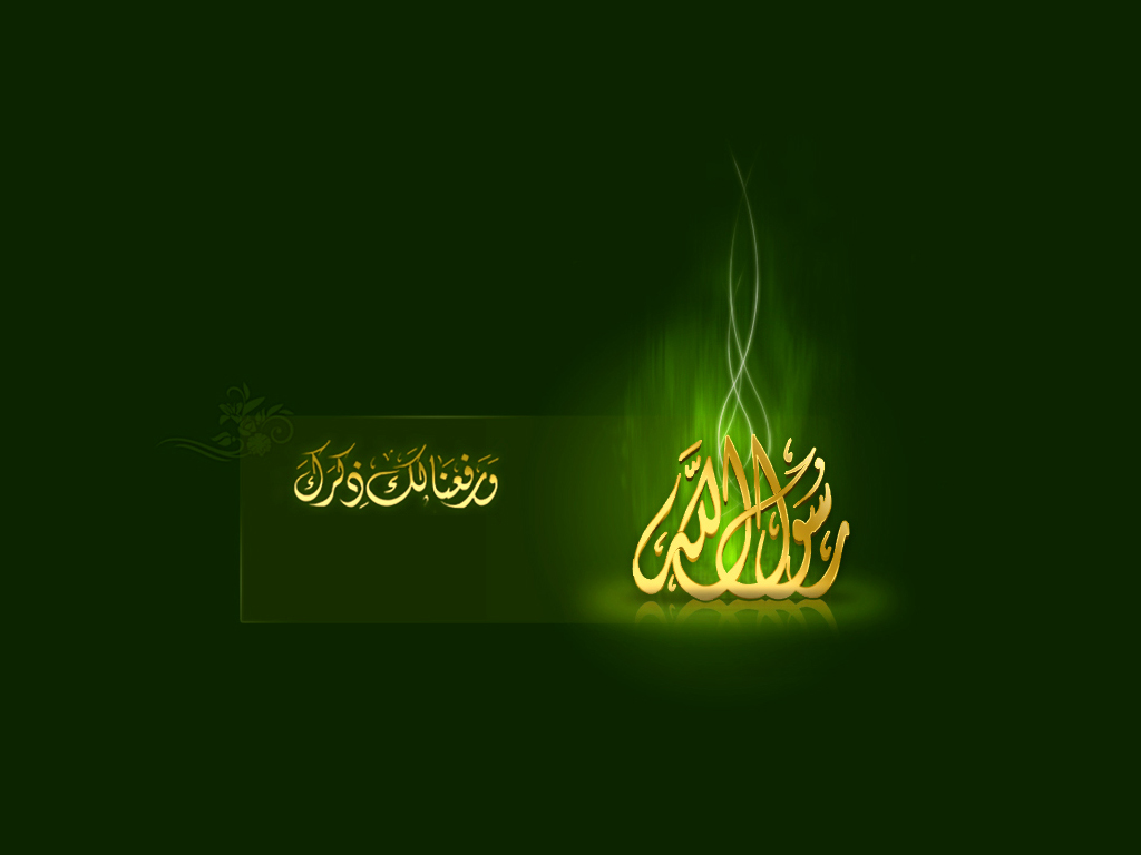 Rabi ul Awal desktop free hd Wallpapers
