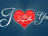 beautiful hd free wallpapers for desktop i love muhammad