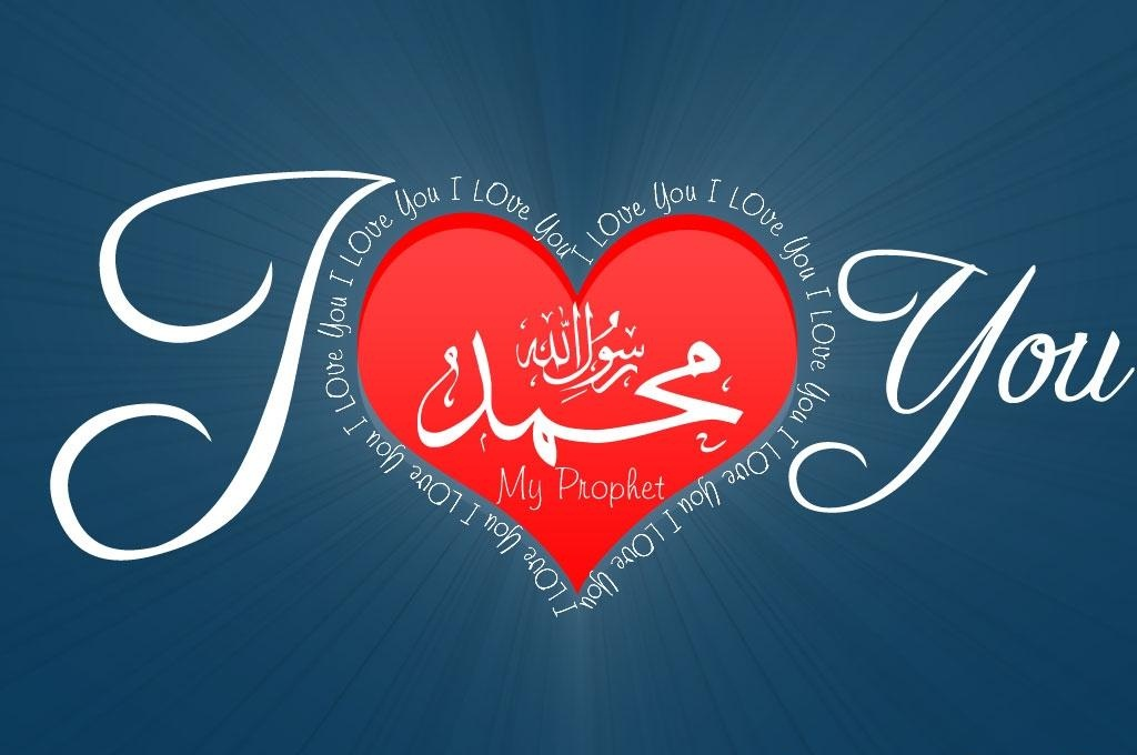 Beautiful Hd Free Wallpapers For Desktop I Love Muhammad Hd