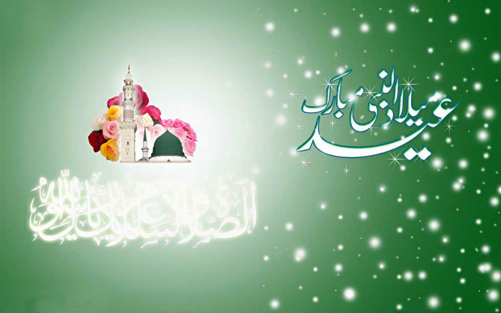 beautiful pictures free hd wallpapers eid milad un nabi