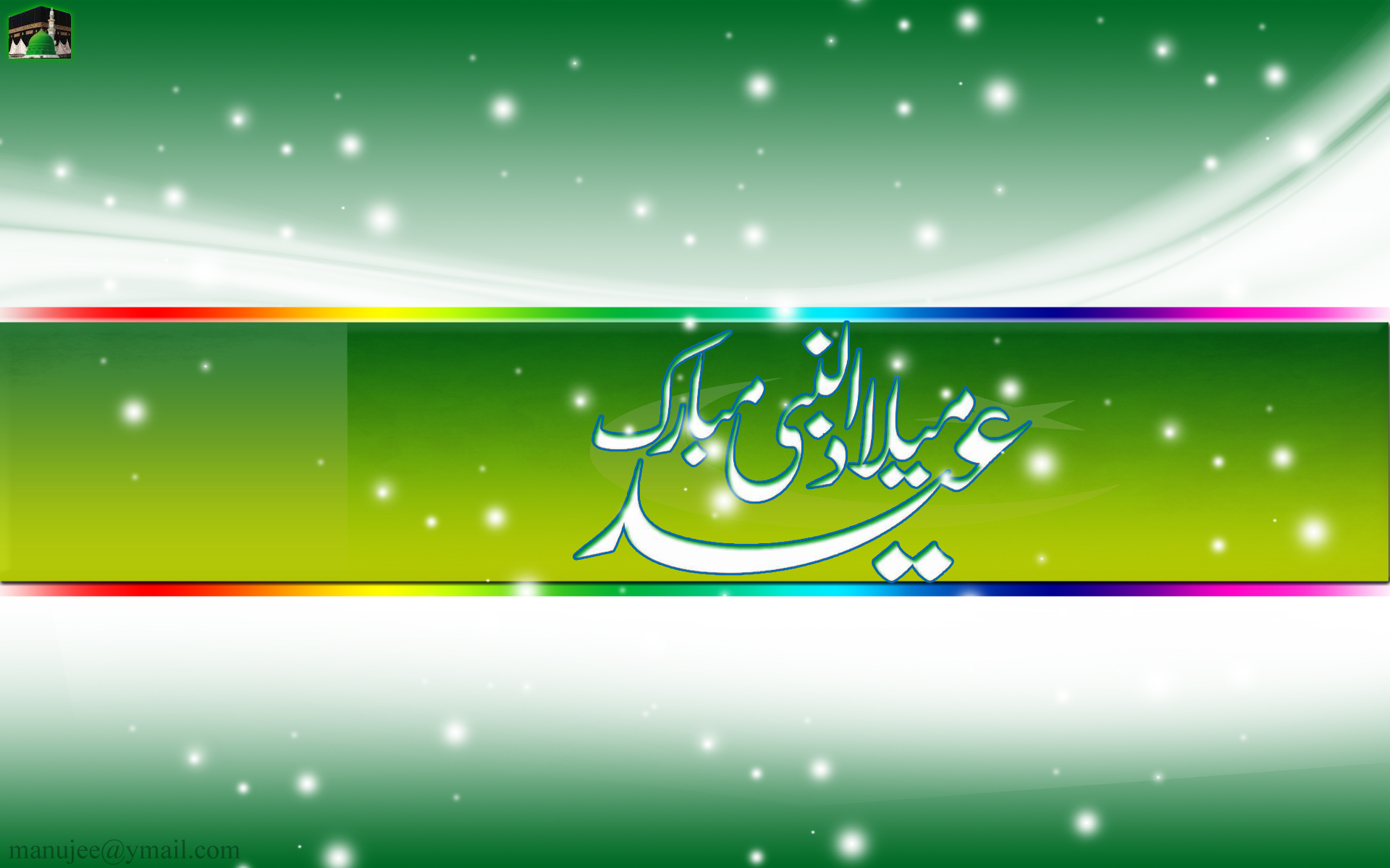 eid milad un nabi free hd wallpapers for backgrounds