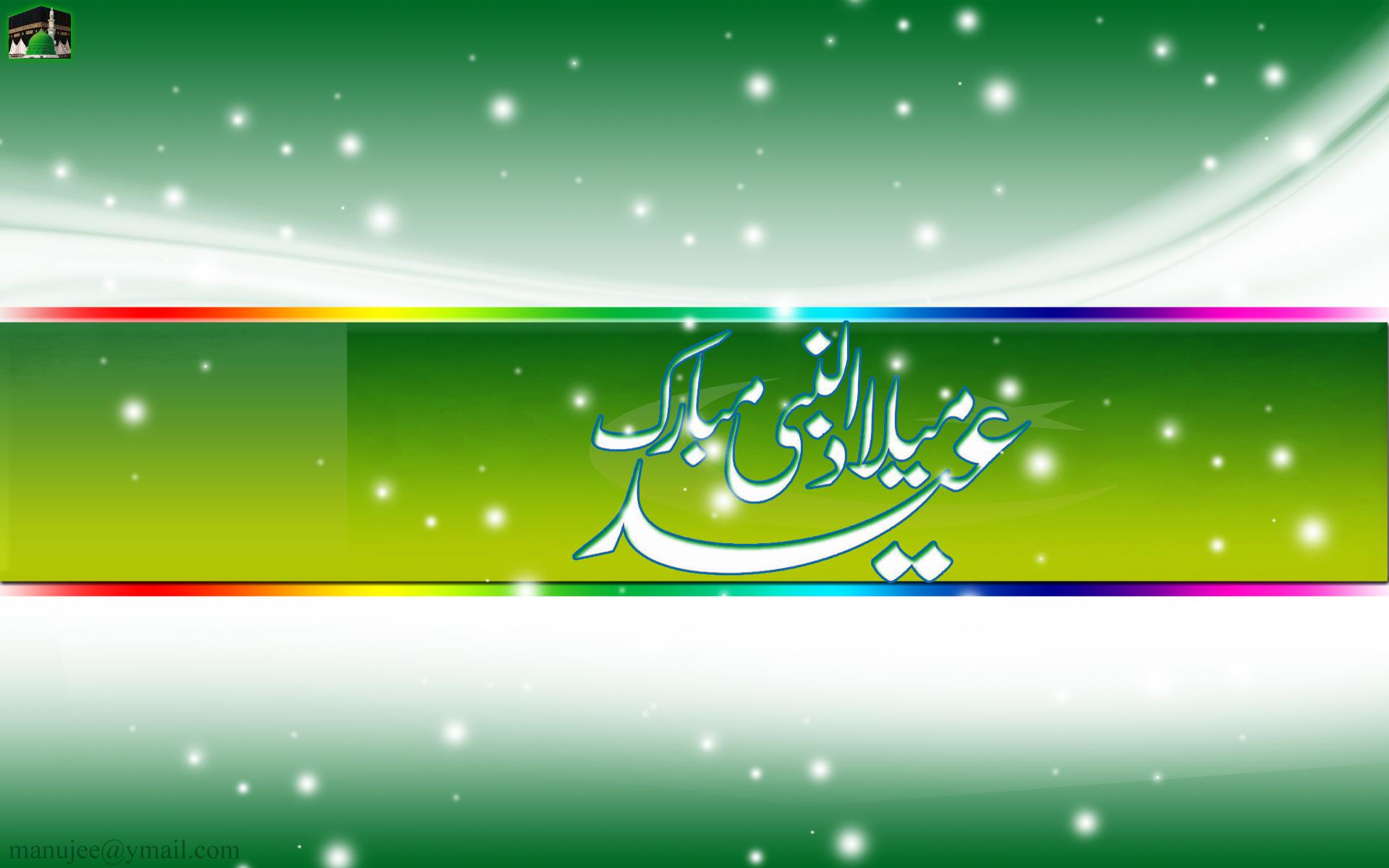 eid milad un nabi free hd wallpapers for backgrounds hd wallpaper eid milad un nabi free hd wallpapers