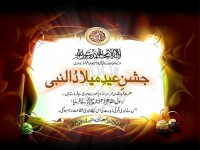 eid milad un nabi mubarik hd free wallppaers
