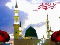 jashnay amad e mustafa mubarik free hd wallpapers