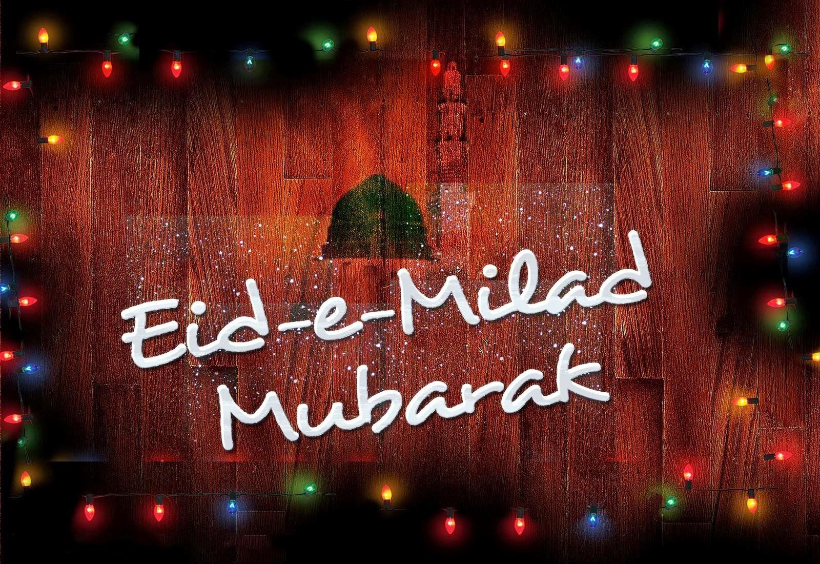 rabi ul awal mubarik hd free wallpapers for desktop